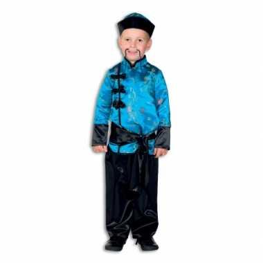Chinees kinder verkleedkleding blauw